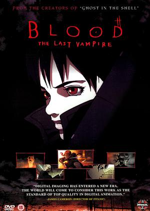 Blood: The Last Vampire Online DVD Rental