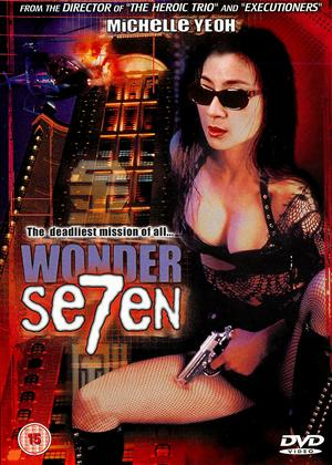 Rent Wonder Seven (aka 7 jin gong) Online DVD Rental