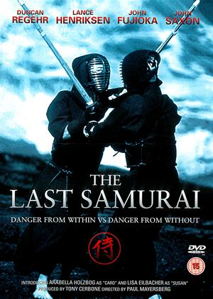 The Last Samurai Online DVD Rental