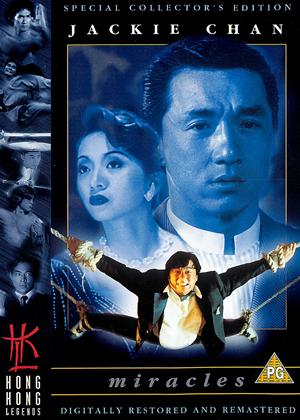 Rent Miracles (aka Ji ji) Online DVD Rental