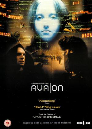 Avalon Online DVD Rental