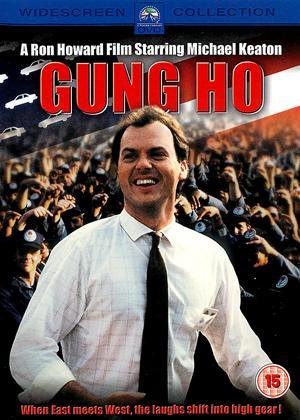 Gung Ho Online DVD Rental