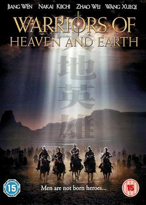 Warriors of Heaven and Earth Online DVD Rental