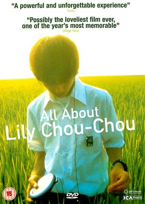 All About Lilly Chou-Chou Online DVD Rental