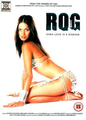 Rog Online DVD Rental