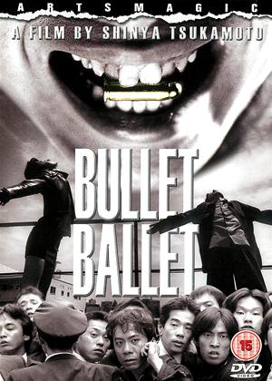 Bullet Ballet Online DVD Rental
