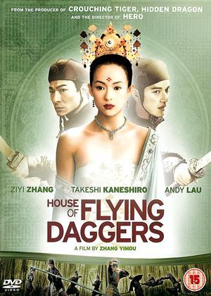 Rent House of Flying Daggers (aka Shi mian mai fu) Online DVD Rental