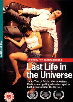 Last Life in the Universe Online DVD Rental