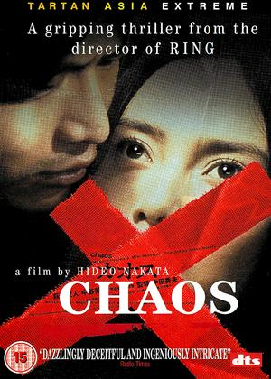 Rent Chaos (aka Honto ni atta kowai hanashi: Jushiryou) Online DVD Rental