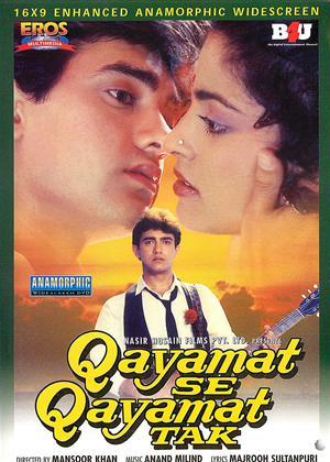 Qayamat Se Qayamat Tak Online DVD Rental