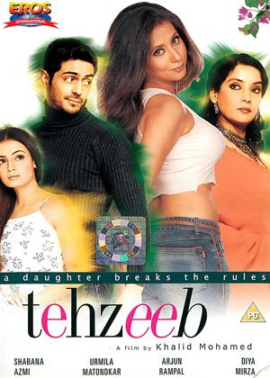 Rent Tehzeeb Online DVD Rental