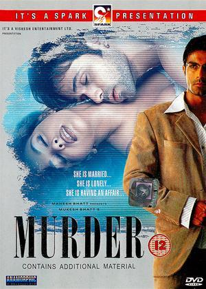 Murder Online DVD Rental