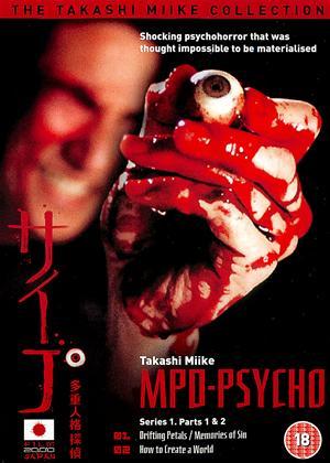 MPD-Psycho: Vol.1 Online DVD Rental