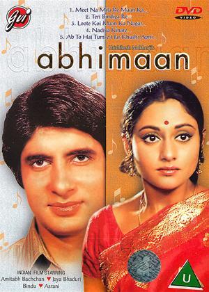 Abhimaan Online DVD Rental