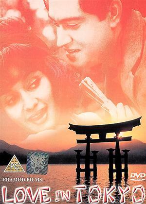 Rent Love in Tokyo Online DVD Rental
