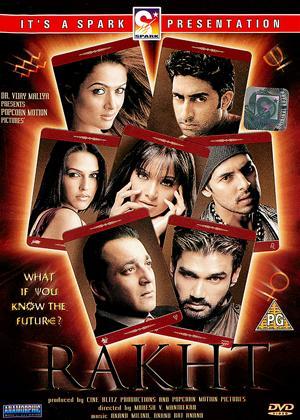 Rakht Online DVD Rental