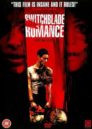 Rent Switchblade Romance (aka Haute Tension) Online DVD Rental