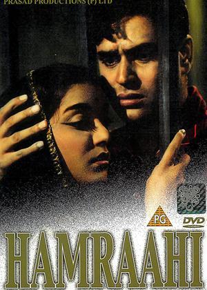 Hamraahi Online DVD Rental