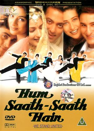 Rent Hum Saath Saath Hain Online DVD Rental