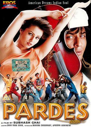 Pardes Online DVD Rental