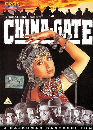 China Gate Online DVD Rental