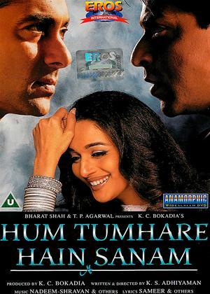 Hum Tumhare Hain Sanam Online DVD Rental