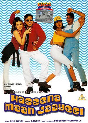 Rent Haseena Maan Jaayegi (aka Hasina Maan Jayegi) Online DVD Rental