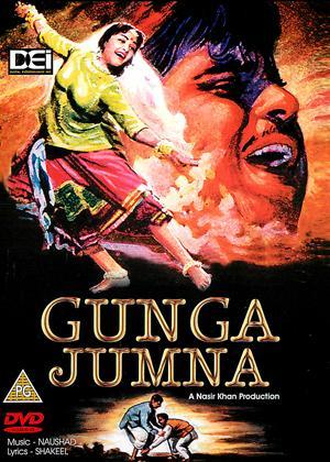 Rent Gunga Jumna Online DVD Rental