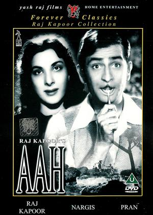 Rent Aah (aka Avan) Online DVD Rental