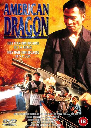 American Dragon Online DVD Rental