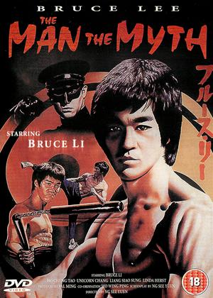 Rent Bruce Lee: The Man, the Myth (aka Li Xiao Long zhuan qi) Online DVD Rental
