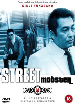 Street Mobster Online DVD Rental