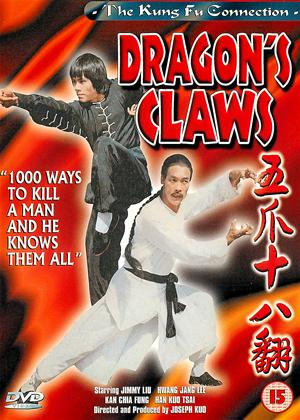 Dragon's Claws Online DVD Rental