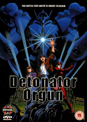 Rent Detonator Orgun Online DVD Rental