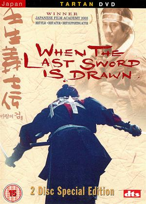 When the Last Sword Is Drawn Online DVD Rental