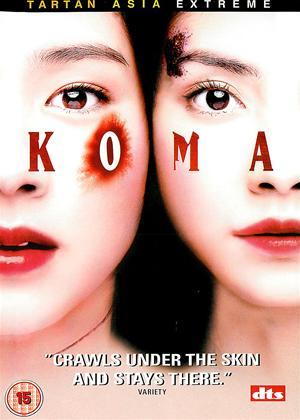 Koma Online DVD Rental
