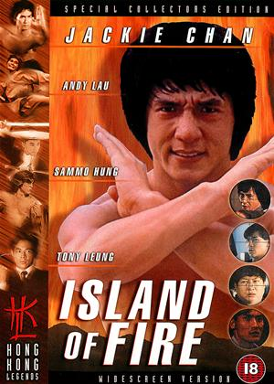 Island of Fire Online DVD Rental
