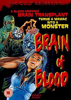 Rent Brain of Blood Online DVD Rental