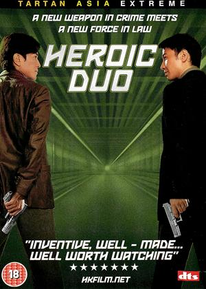 Heroic Duo Online DVD Rental