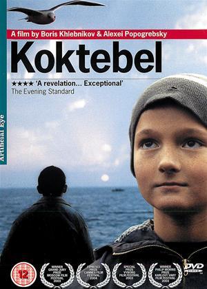 Koktebel Online DVD Rental