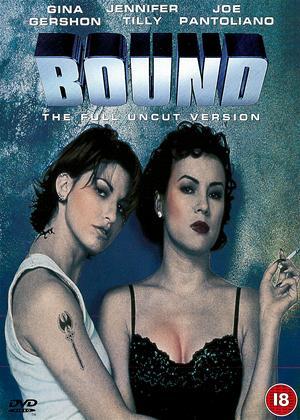 Bound Online DVD Rental