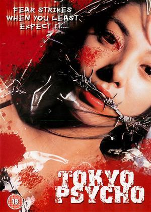 Tokyo Psycho Online DVD Rental