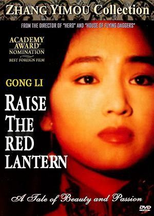 Rent Raise the Red Lantern (aka Dahong Denglong Gaogao Gua) Online DVD Rental
