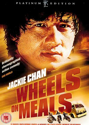 Wheels on Meals Online DVD Rental
