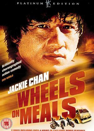 Rent Wheels on Meals (aka Kuai can che) Online DVD Rental