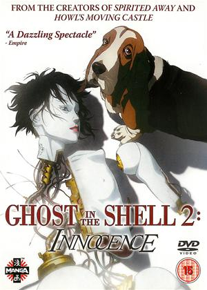 Ghost in the Shell 2: Innocence Online DVD Rental