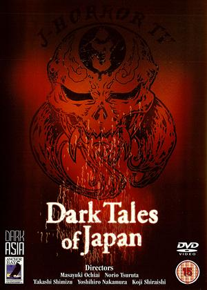 Rent Dark Tales of Japan Online DVD Rental