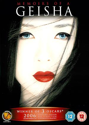 Rent Memoirs of a Geisha Online DVD Rental
