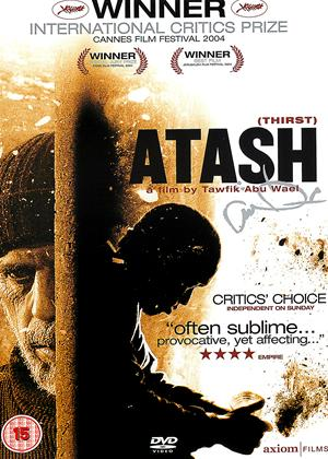 Rent Thirst (aka Atash) Online DVD Rental