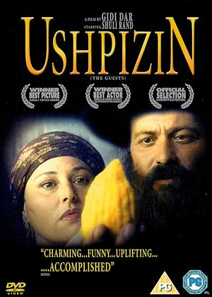 Ushpizin Online DVD Rental